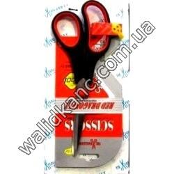 Ножницы - 9008