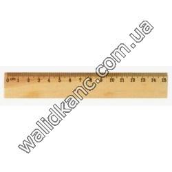 Линейка - 15 см, деревянная.