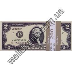 """Сувенирные деньги - """"2$"""""""
