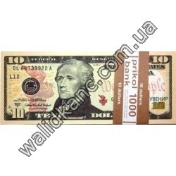 """Сувенирные деньги - """"10 $"""""""