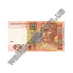 "Сувенирные деньги - "" 2 грн."""