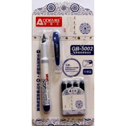Чернильная ручка + капсулы син. 5002