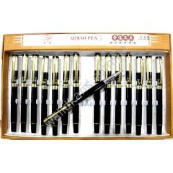 Чернильная ручка - 533