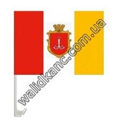 Флаг - Одесса 30*45