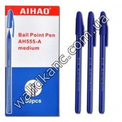 "Ручка AH-555 ""Aihao"",син."