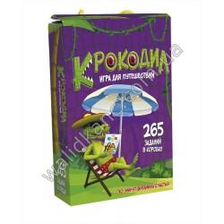 """Настольная игра """"Крокодил"""" 30657"""