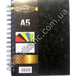 А-5 Блокнот-9925