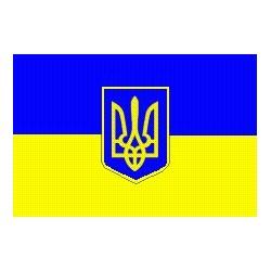 Флаг - Украина, Одесса.