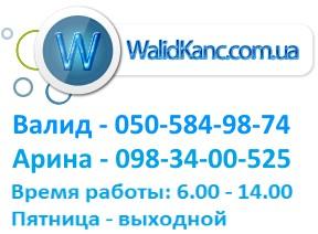 «WalidKanc»
